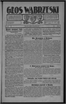 Głos Wąbrzeski 1927.12.20, R. 7, nr 147