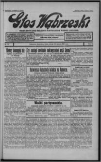 Głos Wąbrzeski : bezpartyjne polsko-katolickie pismo ludowe 1931.08.22, R. 11, nr 98