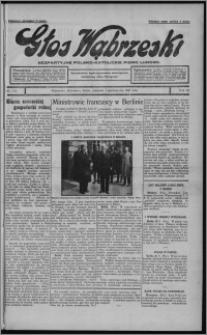 Głos Wąbrzeski : bezpartyjne polsko-katolickie pismo ludowe 1931.10.01, R. 11, nr 115