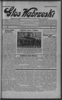 Głos Wąbrzeski : bezpartyjne polsko-katolickie pismo ludowe 1931.12.22, R. 11, nr 150
