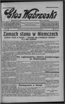 Głos Wąbrzeski : bezpartyjne polsko-katolickie pismo ludowe 1932.07.23, R. 12, nr 85 + Dział Rolniczy nr 19