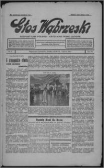 Głos Wąbrzeski : bezpartyjne polsko-katolickie pismo ludowe 1933.01.07, R. 13, nr 3
