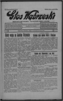Głos Wąbrzeski : bezpartyjne polsko-katolickie pismo ludowe 1934.08.28, R. 12[!], nr 101