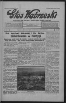 Głos Wąbrzeski : bezpartyjne polsko-katolickie pismo ludowe 1934.10.11, R. 15, nr 120