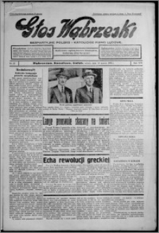 Głos Wąbrzeski : bezpartyjne polsko-katolickie pismo ludowe 1935.03.16, R. 16, nr 33