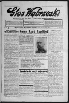 Głos Wąbrzeski : bezpartyjne polsko-katolickie pismo ludowe 1935.03.30, R. 16, nr 39