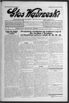 Głos Wąbrzeski : bezpartyjne polsko-katolickie pismo ludowe 1935.06.04, R. 16, nr 66
