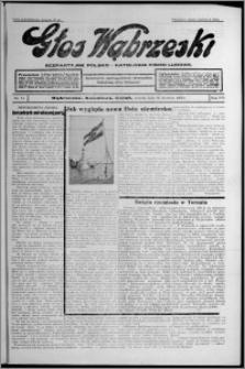 Głos Wąbrzeski : bezpartyjne polsko-katolickie pismo ludowe 1935.06.25, R. 16, nr 74