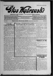 Głos Wąbrzeski : bezpartyjne polsko-katolickie pismo ludowe 1935.07.23, R. 16, nr 86