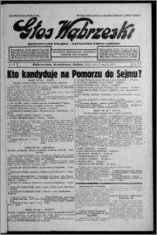 Głos Wąbrzeski : bezpartyjne polsko-katolickie pismo ludowe 1935.08.17, R. 16, nr 97