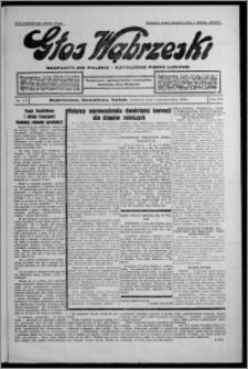 Głos Wąbrzeski : bezpartyjne polsko-katolickie pismo ludowe 1935.10.03, R. 16, nr 117
