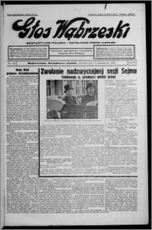 Głos Wąbrzeski : bezpartyjne polsko-katolickie pismo ludowe 1935.10.17, R. 16, nr 123