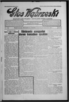 Głos Wąbrzeski : bezpartyjne polsko-katolickie pismo ludowe 1935.10.22, R. 16, nr 125