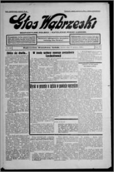 Głos Wąbrzeski : bezpartyjne polsko-katolickie pismo ludowe 1935.12.17, R. 16, nr 149