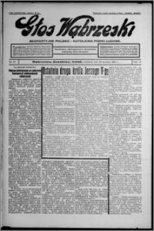 Głos Wąbrzeski : bezpartyjne polsko-katolickie pismo ludowe 1936.01.30, R. 17, nr 12