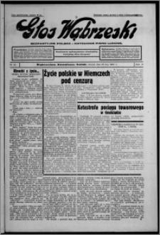 Głos Wąbrzeski : bezpartyjne polsko-katolickie pismo ludowe 1936.02.18, R. 17, nr 20