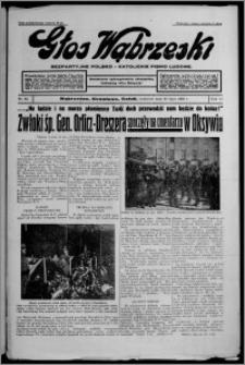 Głos Wąbrzeski : bezpartyjne polsko-katolickie pismo ludowe 1936.07.23, R. 17, nr 84