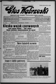 Głos Wąbrzeski : bezpartyjne polsko-katolickie pismo ludowe 1936.10.29, R. 17, nr 126