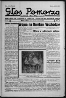"""Głos Pomorza : dawniej """"Głos Wąbrzeski"""" : pismo społeczne, gospodarcze, oświatowe i polityczne dla wszystkich stanów 1937.10.12, R. 19[!], nr 118"""