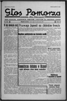 """Głos Pomorza : dawniej """"Głos Wąbrzeski"""" : pismo społeczne, gospodarcze, oświatowe i polityczne dla wszystkich stanów 1937.10.23, R. 19[!], nr 123 + Niedziela nr 42"""