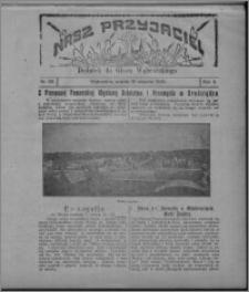 """Nasz Przyjaciel : dodatek do """"Głosu Wąbrzeskiego"""" 1925.08.15, R. 2, nr 33"""