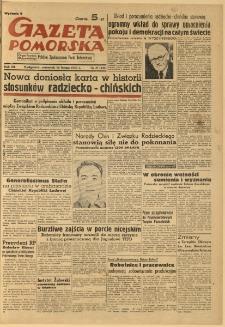 Gazeta Pomorska, 1950.02.16, R.3, nr 47