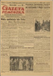 Gazeta Pomorska, 1950.03.26, R.3, nr 85