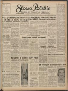Słowo Polskie : dziennik wolnych Polaków 1952.10.28, R. 1 nr 151