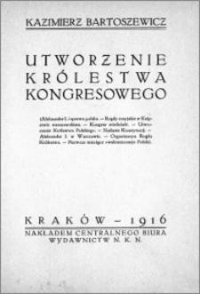 Utworzenie Królestwa Kongresowego