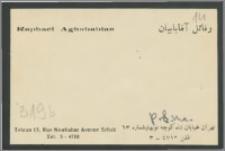 Wizytówka dyplomaty – Raphaela Aghababiana z Teheranu z odręczną parafką