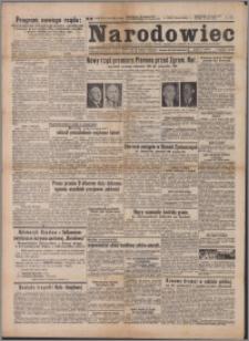Narodowiec 1951.08.12-13, R. 43, nr 190