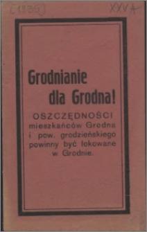 Grodnianie dla Grodna! Oszczędności mieszkańców Grodna i pow. grodzieńskiego powinny być lokowane w Grodnie