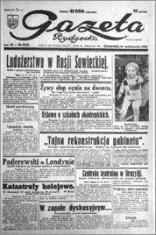 Gazeta Bydgoska 1932.10.20 R.11 nr 242