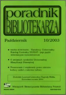 Poradnik Bibliotekarza 2003, nr 10