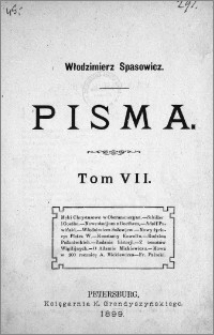 Pisma. T. 7