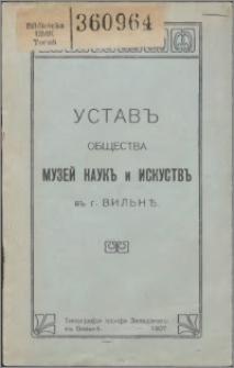 Ustav Obŝestva Muzej Nauk i Iskustv v g. Vil'n