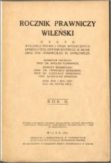 Rocznik Prawniczy Wileński 1933, R. 6