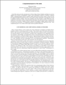 Computational physics of the mind