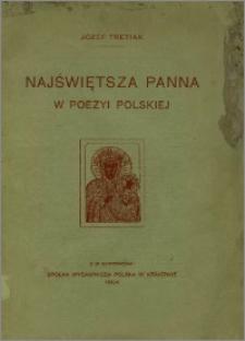 Najświętsza Panna w poezyi polskiej