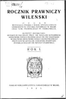 Rocznik Prawniczy Wileński 1925, R. 1
