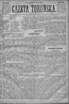 Gazeta Toruńska 1878, R. 12 nr 82