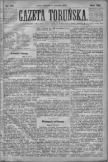 Gazeta Toruńska 1878, R. 12 nr 84