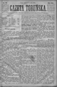 Gazeta Toruńska 1878, R. 12 nr 86