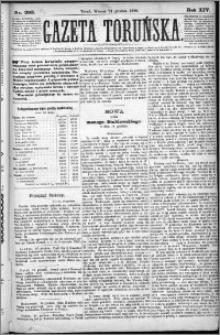 Gazeta Toruńska 1880, R. 14 nr 293