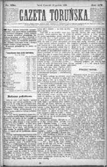 Gazeta Toruńska 1880, R. 14 nr 300