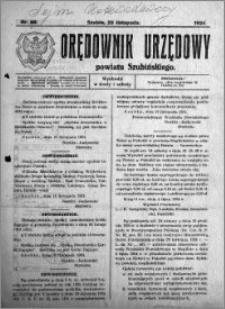 Orędownik Urzędowy powiatu Szubińskiego 1924.11.26 R.5 nr 88