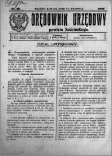 Orędownik Urzędowy powiatu Szubińskiego 1926.04.17 R.7 nr 31