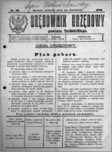 Orędownik Urzędowy powiatu Szubińskiego 1926.04.24 R.7 nr 33