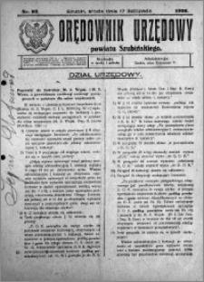 Orędownik Urzędowy powiatu Szubińskiego 1926.11.17 R.7 nr 92