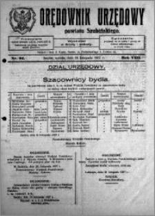 Orędownik Urzędowy powiatu Szubińskiego 1927.11.26 R.8 nr 94